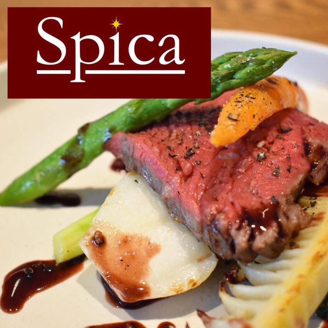 Restaurant Spica