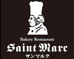 ベーカリーレストランサンマルク 柏の葉公園店