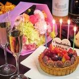 大切な方をお祝いする際はケーキのご予約を♪