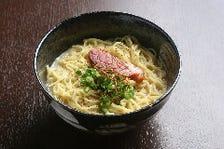〆鶏白湯ラーメン