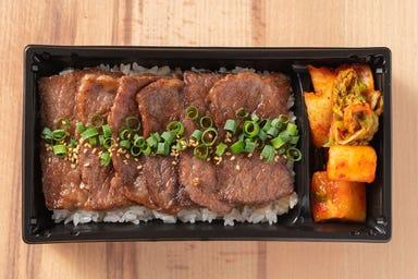 熟成和牛焼肉 エイジング・ビーフ 大宮店 メニューの画像