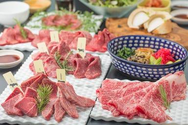 熟成和牛焼肉 エイジング・ビーフ 大宮店 コースの画像