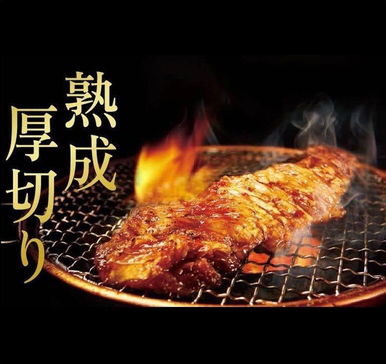牛角食べ放題専門店 佐倉ユーカリが丘店