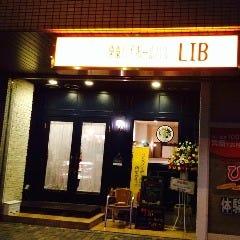 栗東ハイボールバル LIB