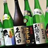 和の酒類も豊富に揃えています。好みの一杯を叶えます。
