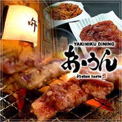 焼肉DINING あ・うん 和sian taste