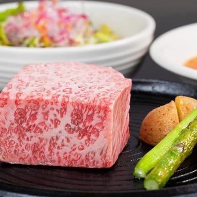 名産松阪肉 朝日屋 ジャズドリーム長島  メニューの画像
