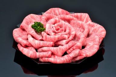 名産松阪肉 朝日屋 ジャズドリーム長島  こだわりの画像
