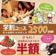 KICHIRI 千里中央店 コースの画像