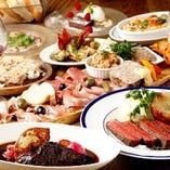 【2時間飲み放題付】豪華食材をふんだんに使用した贅沢コース〈全10品〉