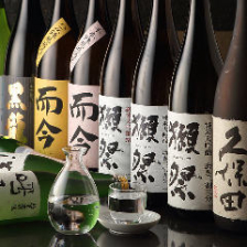 日本酒好きいらっしゃい!