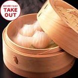 海老蒸し餃子(4個入り)