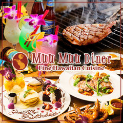 Muu Muu Diner 天王寺MIOプラザ店