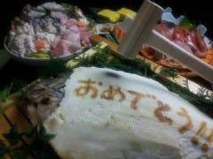 津多家 横浜鶴屋町店