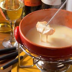 チーズフォンデュ(バケット20個付き)