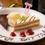 ちょっとした記念日もお祝いしたくなるデザートプレートは1,000円(税抜)でご用意可能!
