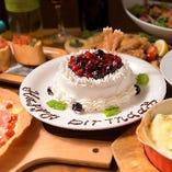 2,000~5,000円(税抜)でご用意可能なホールケーキ。