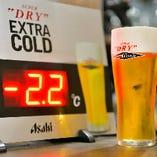 キンキンに冷えた『EXTRA COLD』ビールもご用意◎