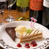 お誕生日以外にも、発表会・母の日・歓送迎会など、お祝いや感謝の気持ちを美味しいデザートと共に伝えましょう♪