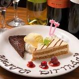 記念日にサプライズ♪デザートプレートやホールケーキのご用意も