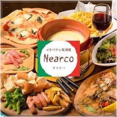 イタリアン居酒屋 ネアルコ(Nearco)