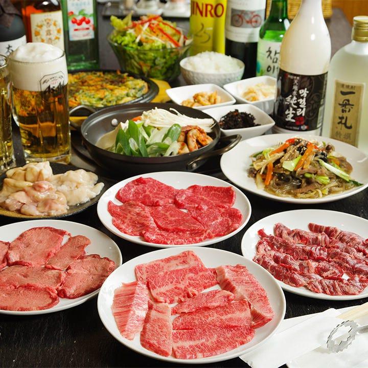 焼肉宴会コース3,720円(税込)~