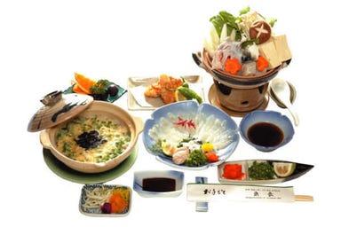 日本料理専門店 魚長  コースの画像