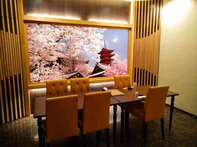 日本料理専門店 魚長  店内の画像