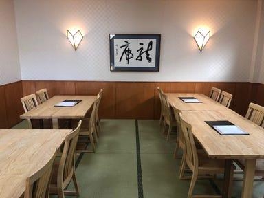 四季料理 深海  店内の画像