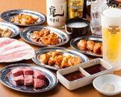 ホルモン焼肉 ぶち 博多大名店 メニューの画像