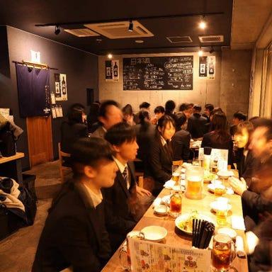 酒とさかな うなり 虎ノ門 店内の画像