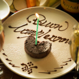 ◆誕生日利用に!特製メッセージ付きデザートプレートサービス!