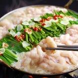 冬以外でも不動の人気を誇る『博多白もつ鍋』は、国産牛もつの濃厚さが西京白味噌と相性◎
