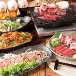 新『肉尽くしコース』は、3種のお肉を溶岩焼きでどうぞ!