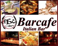 Italian Barcafe KIMURAYA 飯田橋