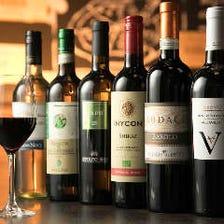 各国のワインを常時20種以上ご用意♪