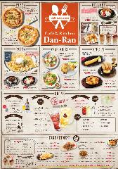 Cafe&Kitchen DanRan JR成田西口店
