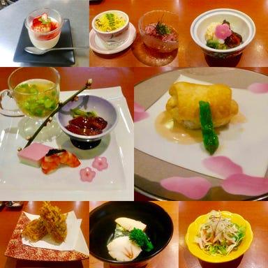 刺身と創作料理の店 わかな  コースの画像