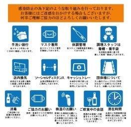 銀座ライオン LEO 八重洲鉄鋼ビル店