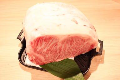 しゃぶしゃぶ すき焼き ステーキ ほんそう 赤羽店  コースの画像