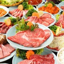 【食べ飲み放題】◆贅沢&極上40品◆食べ飲み放題◆黒毛和牛コース クーポン利用で5,480円 ⇒ 4,980円