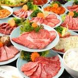 【名物】極上肉の食べ飲み放題!クーポン利用で3980円~!