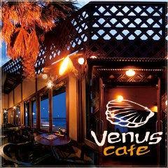 Venus Cafe