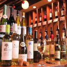 世界のワインを全40種以上ご用意