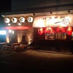 博多中州屋台ラーメン 一竜 金沢店