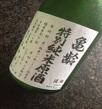 亀齢/東広島市西条 味わい深く、やや辛口。当店一番人気!