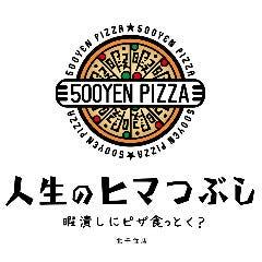 500円PIZZA 人生のヒマつぶし 北千住店