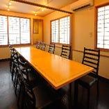 【個室】5~24名様テーブル個室