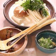 自家製豆富の豆乳湯豆腐鍋