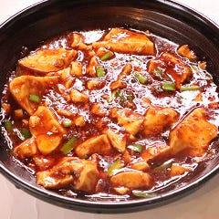 自家製豆腐の麻婆豆腐